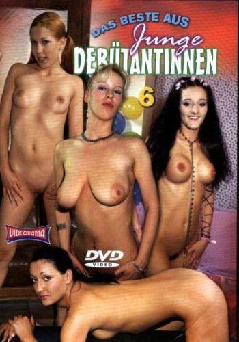 Порно фильмы videorama