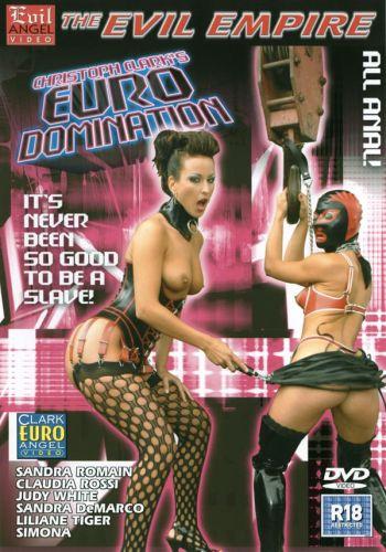 disk-kupit-porno-dominirovanie