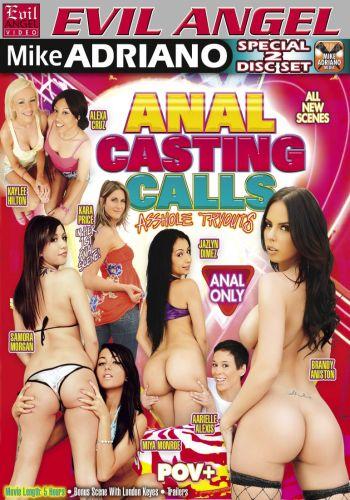 kasting-dlya-eroticheskih-filmov