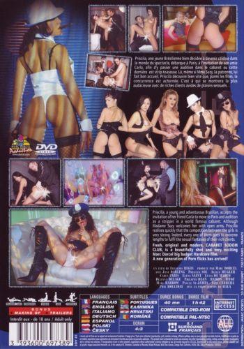 porno-v-klube-2004