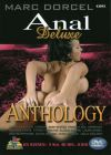 Антология анала /Anal Deluxe Anthology/