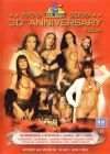 ���� ������� 1979-2009: 30 ��� ������ 4 /Marc Dorcel 1979-2009: 30th Anniversary 4/ ������� ������ ����������