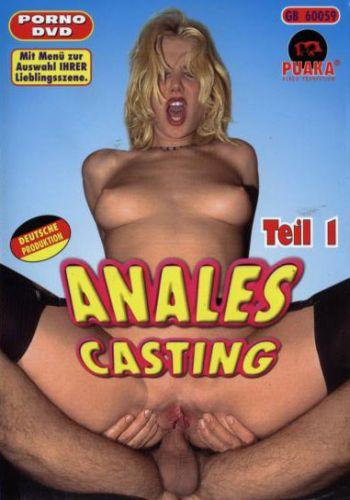 Anales Casting заказать порно фильм почтой.
