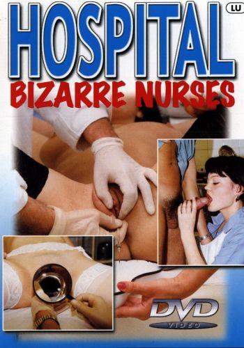 Отзывы на больницы москвы
