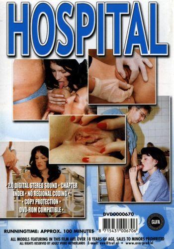 порно фильм больнице смотреть бесплатно