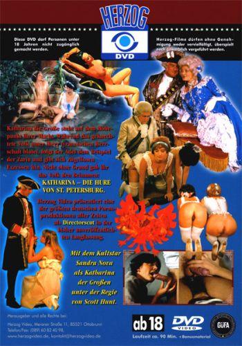 Екатерина великая dvd порно