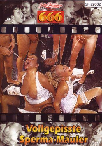porno-film-klinika-spermi