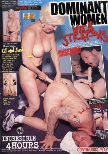 igrushki-v-popke-porno