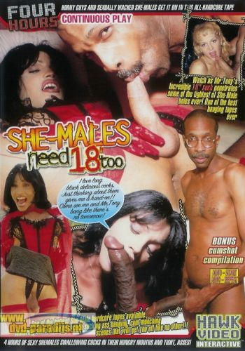 pornofilm-naked-temptation