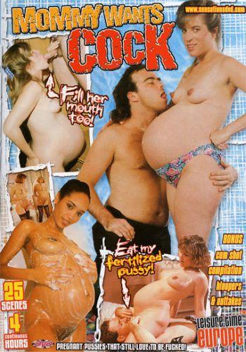 Leisure Time Entertainment. 240 мин. 180 DVD*70 CD фильм студии. беременны