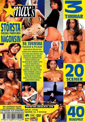 Порно фильм гигант в онлайн