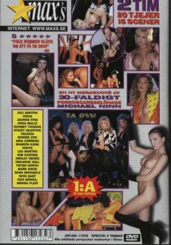 проститутки смотреть новой воллны