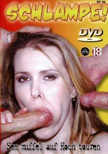 секс х д фильм