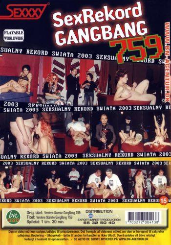 seks-rekordi-rossii