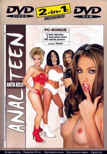 порно фильм венгрия