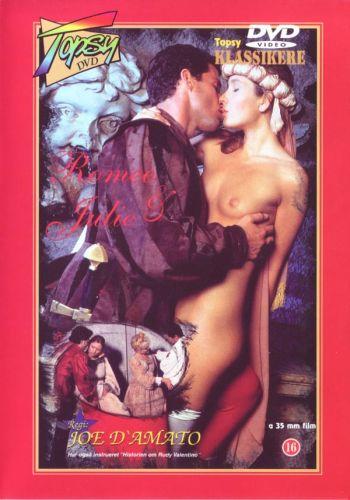 Порно ромео и джульетта онлайн наступающим!