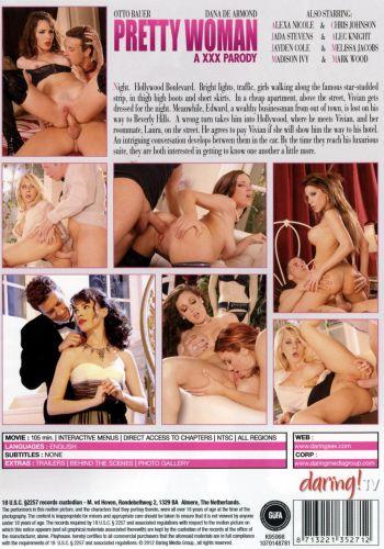 Художественные порнографические фильмы с русским переводом фото 228-7