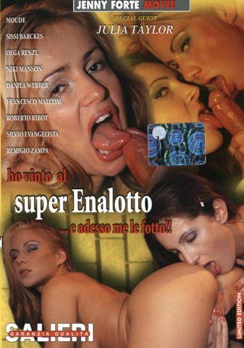 Порно фильм татушки нежный возраст