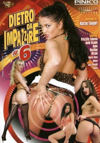 Актеры фото из порно фильма безумные задницы