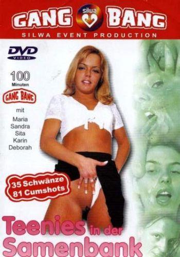 порно почтой на cd