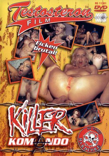 Порно фильмы почтой без регистрации